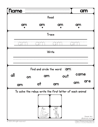 Sight Word Am Worksheet Free Worksheets Primarylearning