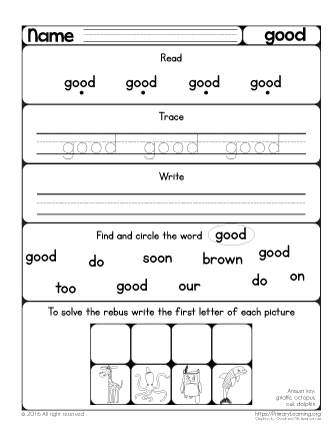 photograph relating to Printable Sight Word named Sight Term Positive Worksheet
