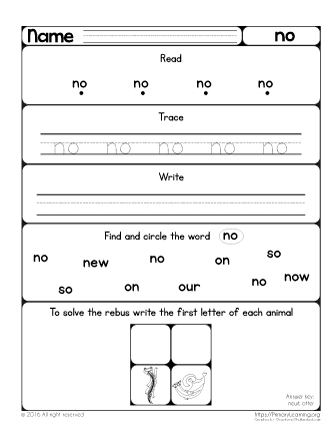 image relating to Printable Sight Word identify Sight Term No Worksheet