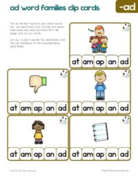 short a words kindergarten