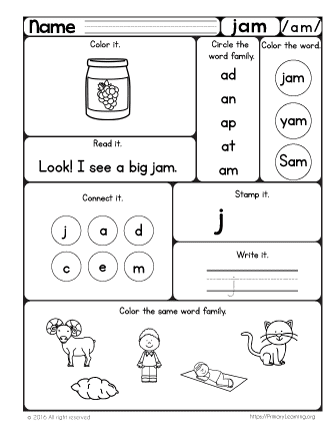 Jam Worksheet | The -am Word Family | PrimaryLearning.org