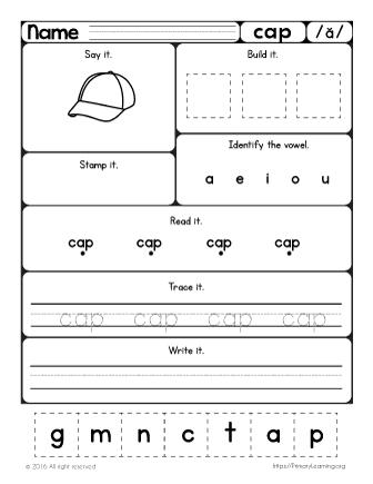 free cap worksheet learn short a sound. Black Bedroom Furniture Sets. Home Design Ideas