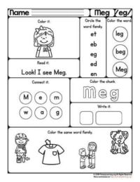 eg words worksheet