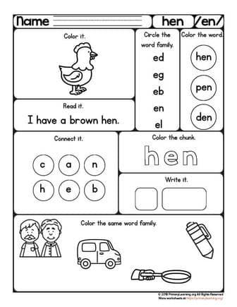 short e sound worksheet