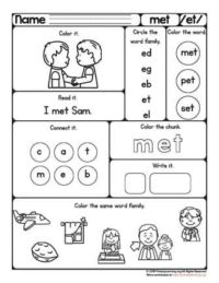 e sound worksheet