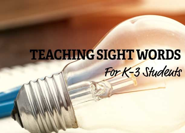 how to teach sight words