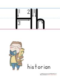 printable letter h poster