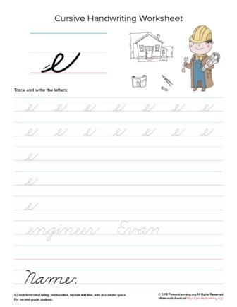 lowercase cursive e