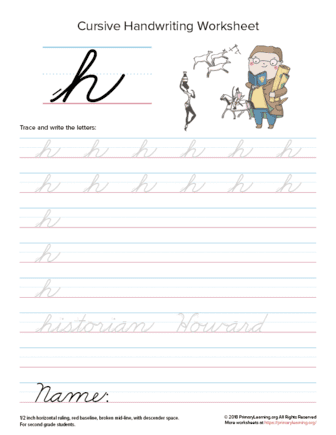 Lowercase Cursive H Worksheet | PrimaryLearning.org