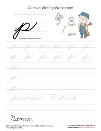 lowercase cursive p
