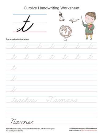 lowercase cursive t