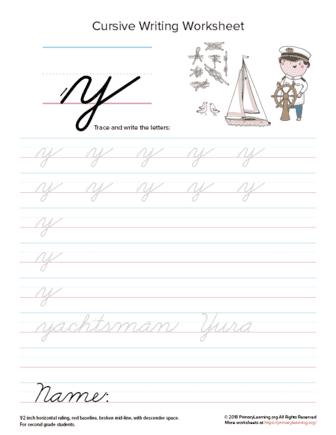lowercase cursive y