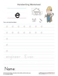 lowercase letter e