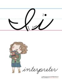 the letter i in cursive