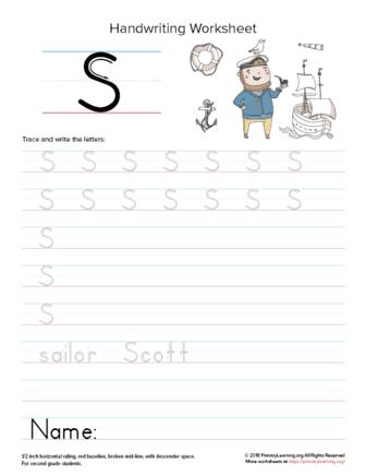 uppercase letter s