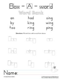 1st grade spelling unit 9