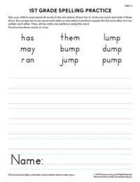 1st grade spelling practice unit 13
