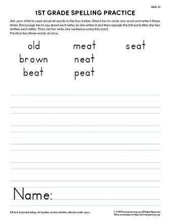 1st grade spelling practice unit 20