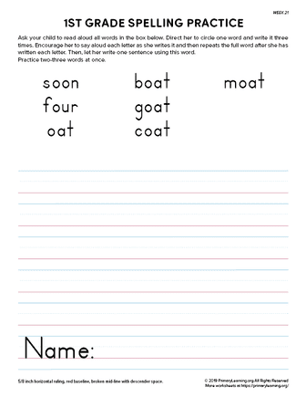 1st grade spelling practice unit 21