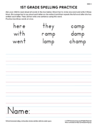 1st grade spelling practice unit 3