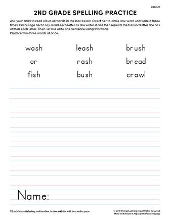 2nd grade spelling practice unit 20