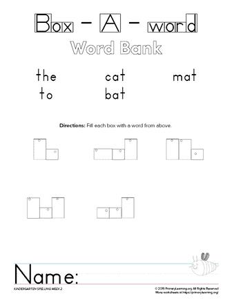 kindergarten spelling unit 2