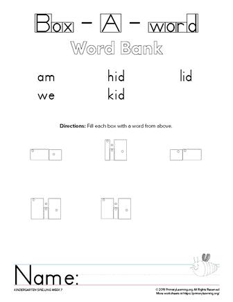 kindergarten spelling unit 7