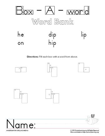kindergarten spelling unit 8
