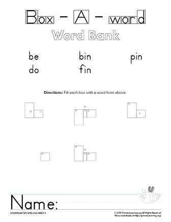kindergarten spelling unit 9