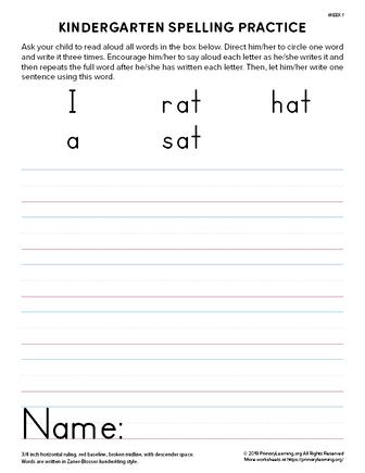kindergarten spelling practice unit 1