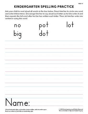 kindergarten spelling practice unit 10