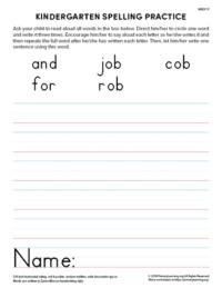 kindergarten spelling practice unit 13