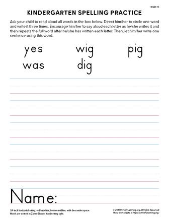 kindergarten spelling practice unit 16