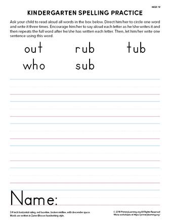 kindergarten spelling practice unit 19