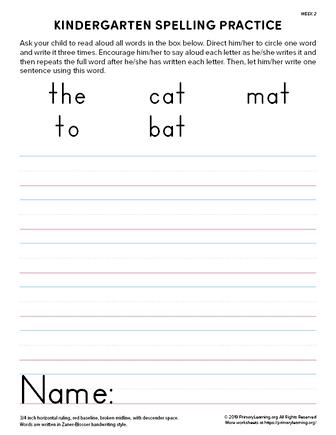 kindergarten spelling practice unit 2
