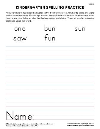 kindergarten spelling practice unit 21