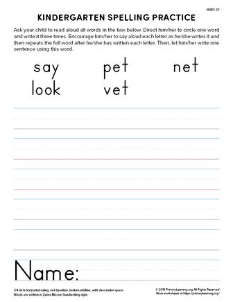 kindergarten spelling practice unit 22