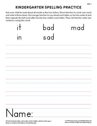 kindergarten spelling practice unit 3