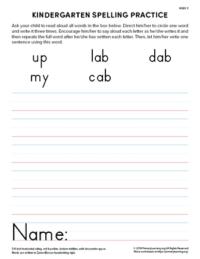 kindergarten spelling practice unit 5