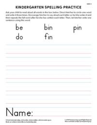 kindergarten spelling practice unit 9
