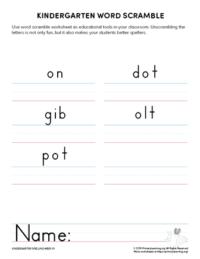 kindergarten spelling games unit 10