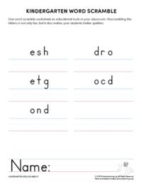 kindergarten spelling games unit 11
