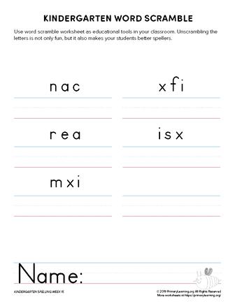 kindergarten spelling games unit 15