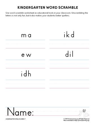 kindergarten spelling games unit 7