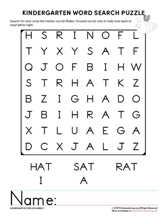 kindergarten word search unit 1
