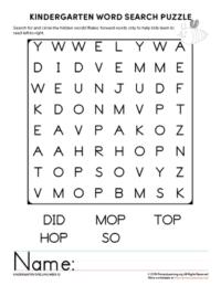 kindergarten word search unit 12
