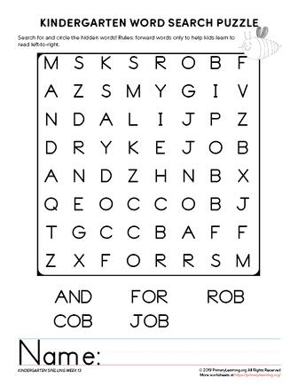 kindergarten word search unit 13