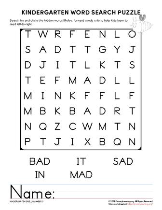 kindergarten word search unit 3