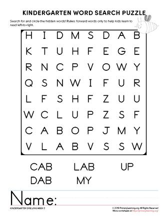 kindergarten word search unit 5