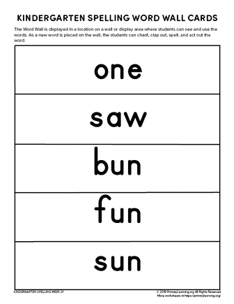 kindergarten spelling words unit 21